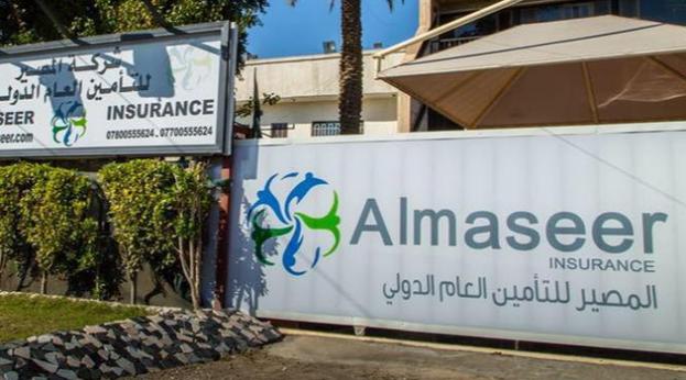 Iraqi Firm harnesses Fintech to open New Markets Al-Maseer-insurance-623x346