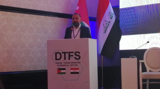 Jordanian-Iraqi Forum on Digital Transformation in Finance ScreenHunter-4449-623x346