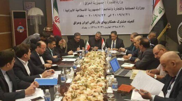 Iran, Iraq agree on Removal of Trade Barriers ScreenHunter-4513-623x346