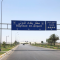 Baghdad International Airport (BIAP) access road