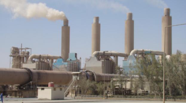 Kufa Cement Plant 1