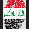 Iraqi fingerprint flag (pixabay)