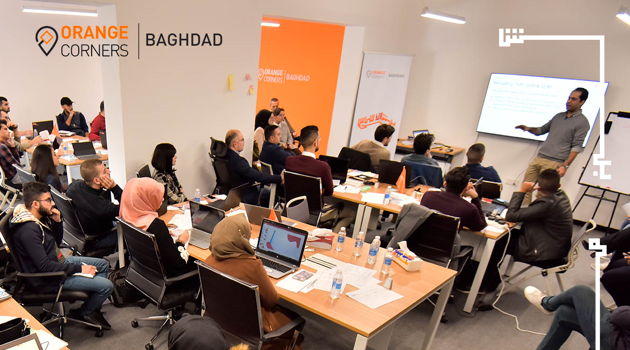 Start-Up Competition in Baghdad  funding