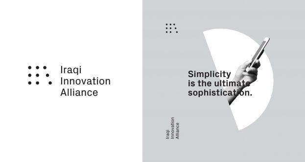 Iraqi Innovation Alliance (IIA)