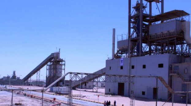 Al-Kaytan Falcon Cement Plant in Basra 2 (Iraqi Govt)