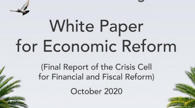 English-language version of White Paper on Iraqi Reforms Iraq-white-paper-623x346