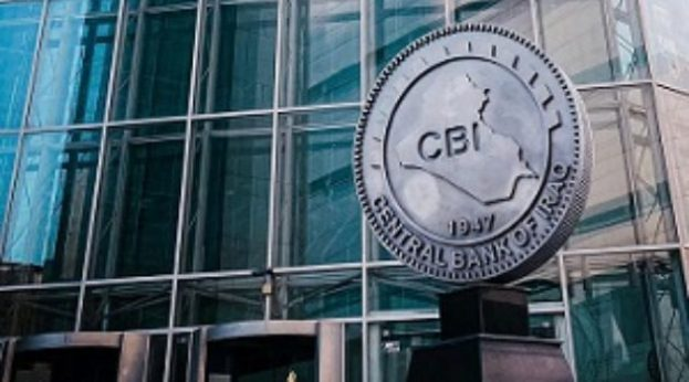 New Electronic Banking Service launched in Iraq Central-Bank-of-Iraq-CBI-090221-623x346