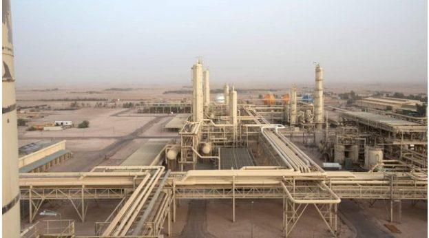 Basra Gas Company BGC (Min of Oil)
