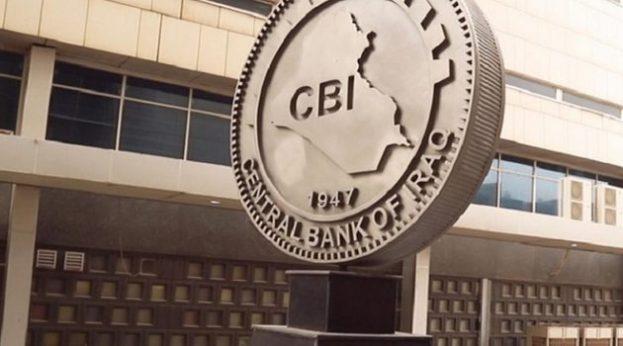 Central Bank of Iraq (CBI) 120621