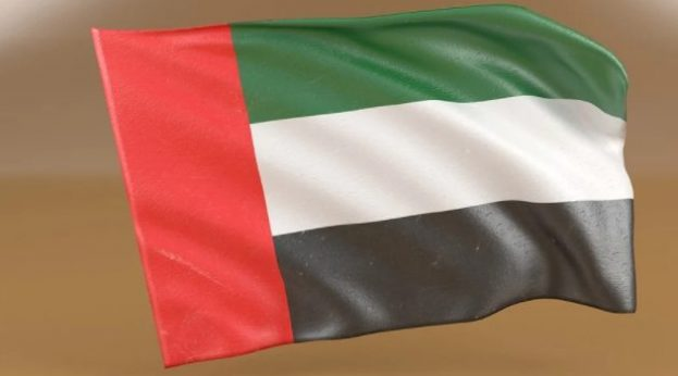 Major UAE Firms want to Invest in Iraq United-Arab-Emirates-UAE-flag-Pixabay-623x346